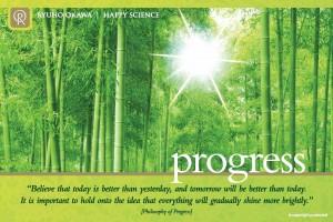 PCProgress